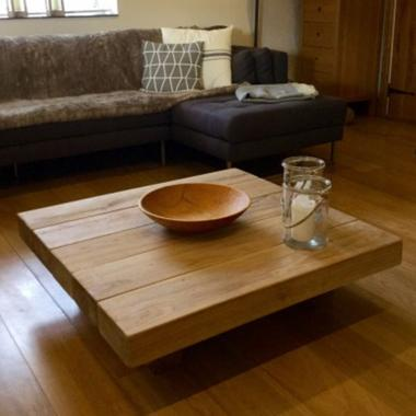 Square Floating Oak Coffee Table